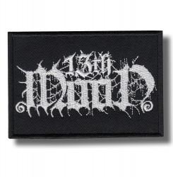 13th-moon-embroidered-patch-antsiuvas