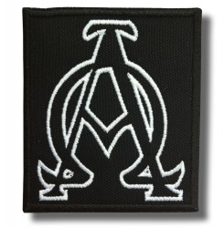 alpha-and-omega-embroidered-patch-antsiuvas