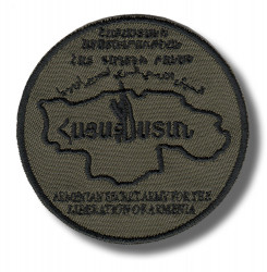 asala-embroidered-patch-antsiuvas