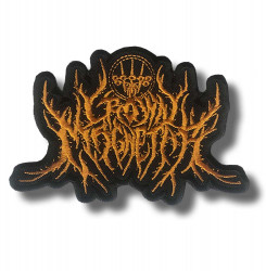crown-magnetar-embroidered-patch-antsiuvas