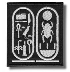 egyptian-tablet-embroidered-patch-antsiuvas