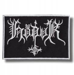 hodur-embroidered-patch-antsiuvas