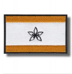 kingdom-of-sattel-embroidered-patch-antsiuvas
