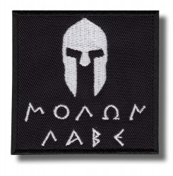 molon-labe-embroidered-patch-antsiuvas