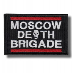 moscow-death-brigade-embroidered-patch-antsiuvas