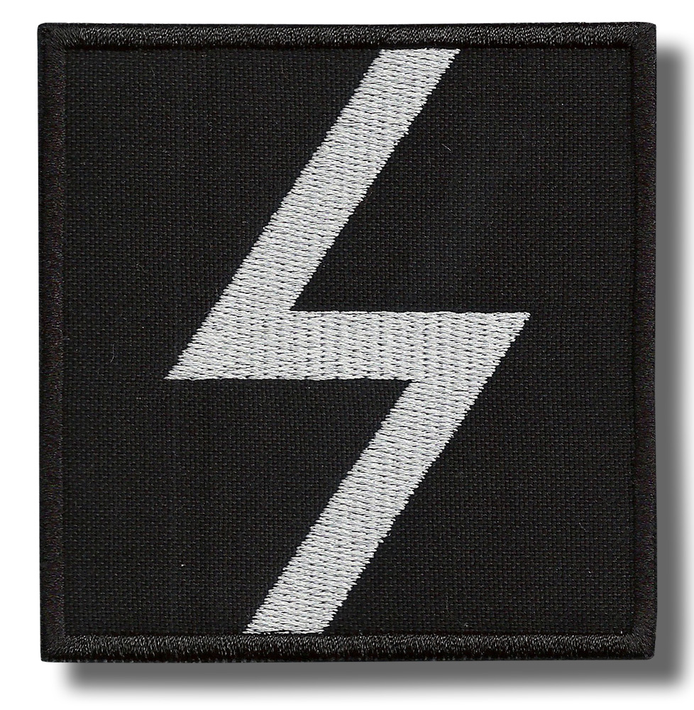 4x5 cm embroidered patch Sowilo rune