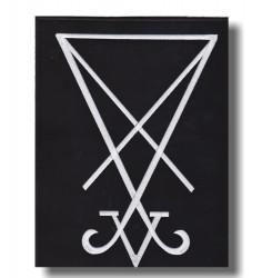sigil-of-lucifer-embroidered-patch-antsiuvas