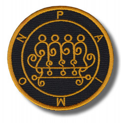 sigil-of-paimon-embroidered-patch-antsiuvas
