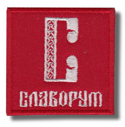 slavorum-embroidered-patch-antsiuvas