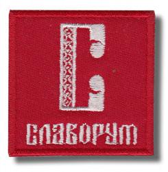 slavorum-embroidered-patch-antsiuvas