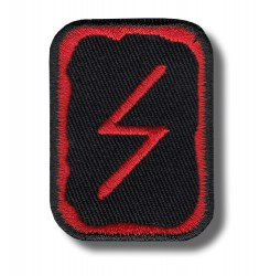 sowilo-rune-embroidered-patch-antsiuvas
