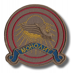 stalker-monolit-embroidered-patch-antsiuvas