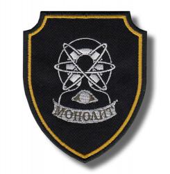 stalker-monolith-embroidered-patch-antsiuvas